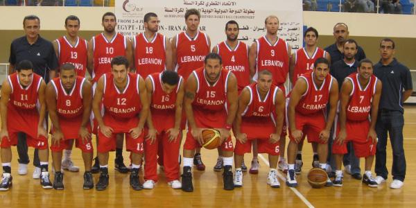 レバノン代表|バスケットボール...